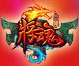 《将魂三国》最新完整版客户端下载