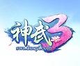 神武3最新版客户端下载