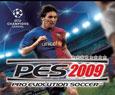 实况足球2009+WEYX4.0足球盛典增强中文版